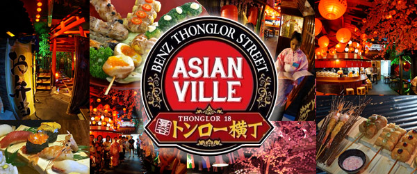 ASIAN VILLE THONGLOR YOKOCHO