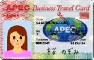 APECビジネストラベルカードとは|タイのビザ情報と日誌